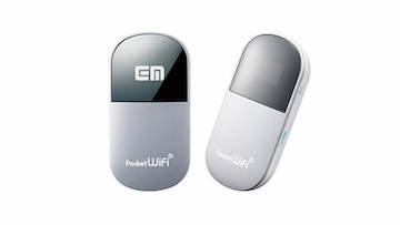 Ifi Dev Buy 4G Pocket Wifi — Zwiftitaly