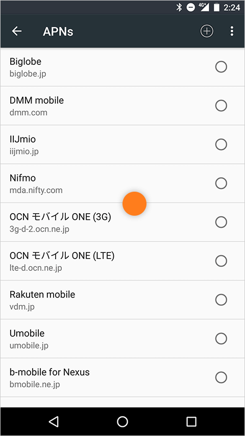Uninstall the APN - My eConnect