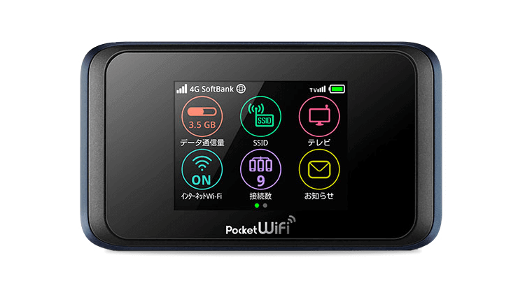 WiFi-To-Go (Pocket WiFi)
